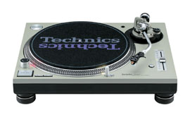 Photo of the Technics SL-1200MK5.