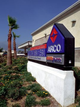 ARCO marketing photo shows the sign at one of their gas stations. Price shows $1.59 for unleaded gas.